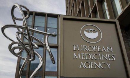 Tirocinio retribuito presso l'EMA